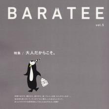 BARATEE2