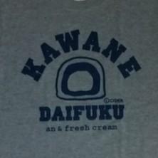 KAWANE1 のコピー