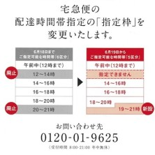 YAMATO のコピー