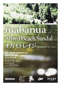 ONE-BEAMS-SHIZUOKA_vol.2_A5-6_OL-01-600x841