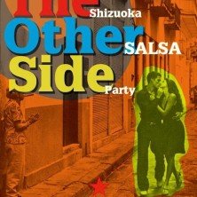 other_side