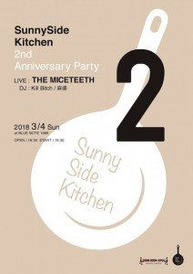 SunnySideKitchen2nd-01-705x1000